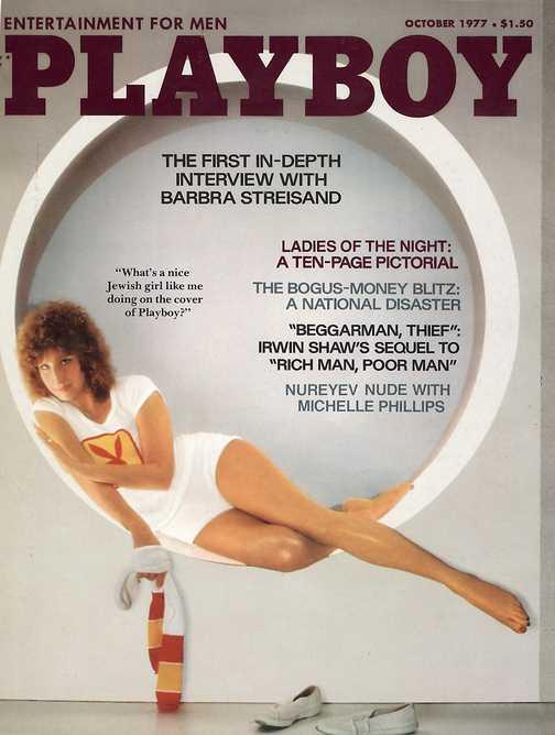 Playboy April 1971 Free Shipping!