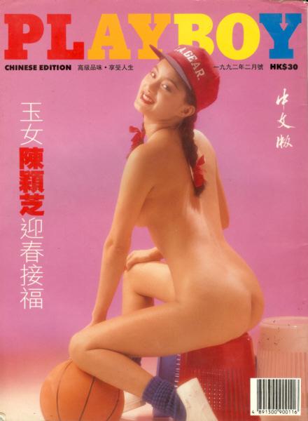 from Rodrigo playboy playmates hong kong nude