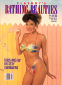 Bathing Beauties V3 1991