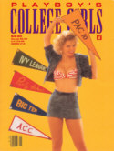 College Girls V2 1988