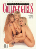 College Girls V5 1995
