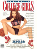 College Girls V7 1997