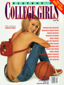 College Girls V8 1998