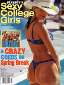 Sexy College Girls V1