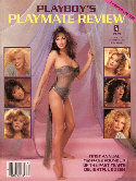 Playmate Review V1 1985