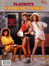 Working Women V1 1984