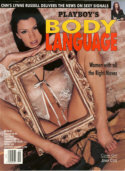 Body Language 1998