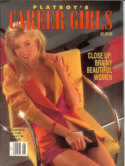 Career Girls 1992