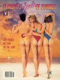 Girls Of Summer V1 (1983)