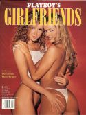 Girlfriends V1 1998