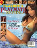 Playmate Review V25 2009